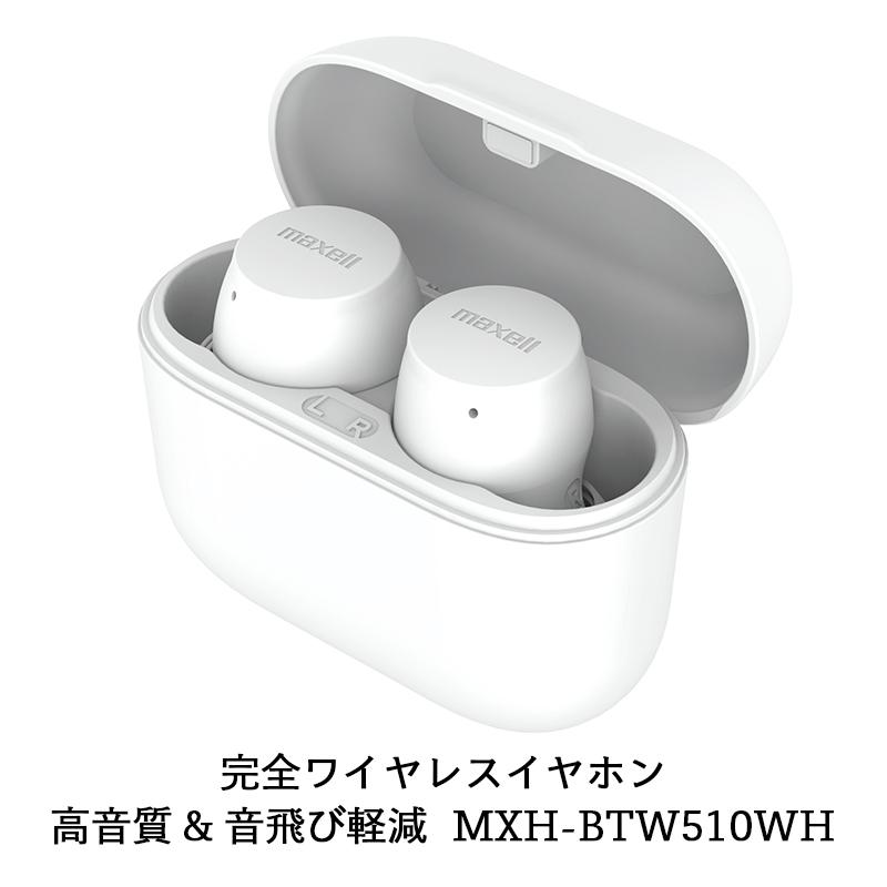 maxell マクセル Bluetooth対応完全ワイヤレスカナル型ヘッドホン MXH-BTW510